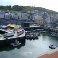 Los diez destinos turísticos imprescindibles de Galicia España recibió 71,6 millones de turistas extranjeros hasta noviembre, un 10,1% más La Voz / Europa Press Galiciacierra mañana un año récord en […]