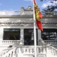 Adjuntamos hoja informativa y formulario de solicitud para pasantías laborales a realizarse en el Consulado de España en Montevideo.  Toda información adicional así como las solicitudesdeberán dirigirse y presentarseen […]