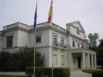 - ----------------------------------------------------- OTRAS INSTITUCIONES ESPAÑOLAS ASOCIACION COMUNIDAD VALENCIANA Juan Paullier 1071, esq. Maldonado. 11.200 MONTEVIDEO tel: 2408.5943 fax.: 2409.3641 web: http://www.valenciauruguay.org.uy e-mail: valencia@adinet.com.uy ASOCIACION DE EMPRESARIOS GALLEGOS DEL URUGUAY Misiones […]