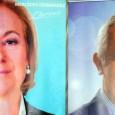 La candidata del PP a la Presidencia del Principado de Asturias, Mercedes Fernández, ha reconocido que los resultados de su partido, que repite los diez diputados de la anterior […]