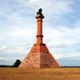 La Meseta de Artigas interesa por varios motivos. Por un lado su enclave geográfico, sobre costas del Río Uruguay, siendo uno de los puntos más altos de la Planicie elevada […]