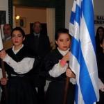 95° aniversario de la Unión Hijos de Morgadanes de Montevideo