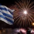 De esta manera GOOGLE se hace presente en la celebración del día de la independencia de nuestro país.  El 19 de abril con el desembarco de los Treinta y […]