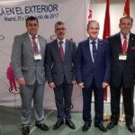 El Pleno del Consejo General eligió a los miembros y presidentes de las cuatro comisiones