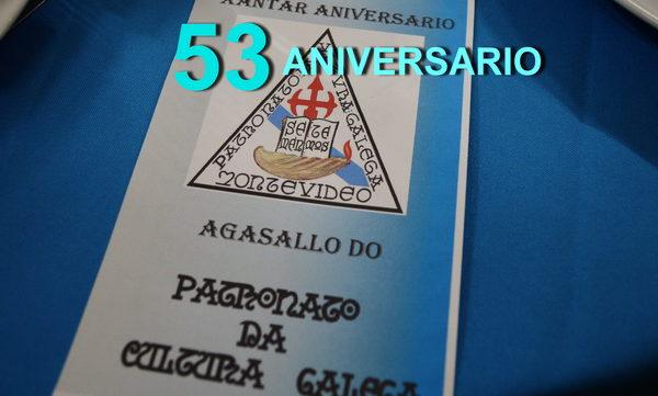 El Patronato de Cultura Galega de Montevideo ha realizado hoy 11 de junio su Xantar de Irmandade para celebrar el 53 aniversario de la institución. La reunión ha sido en […]